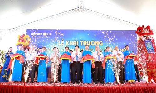 Bảo Việt Nhân thọ ra mắt công ty thứ 76, khẳng định vị trí dẫn đầu toàn thị trường bảo hiểm