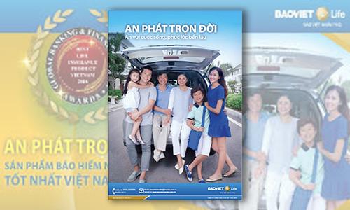 """""""An Phát Trọn Đời"""" nhận giải thưởng Sản phẩm bảo hiểm nhân thọ tốt nhất Việt Nam"""