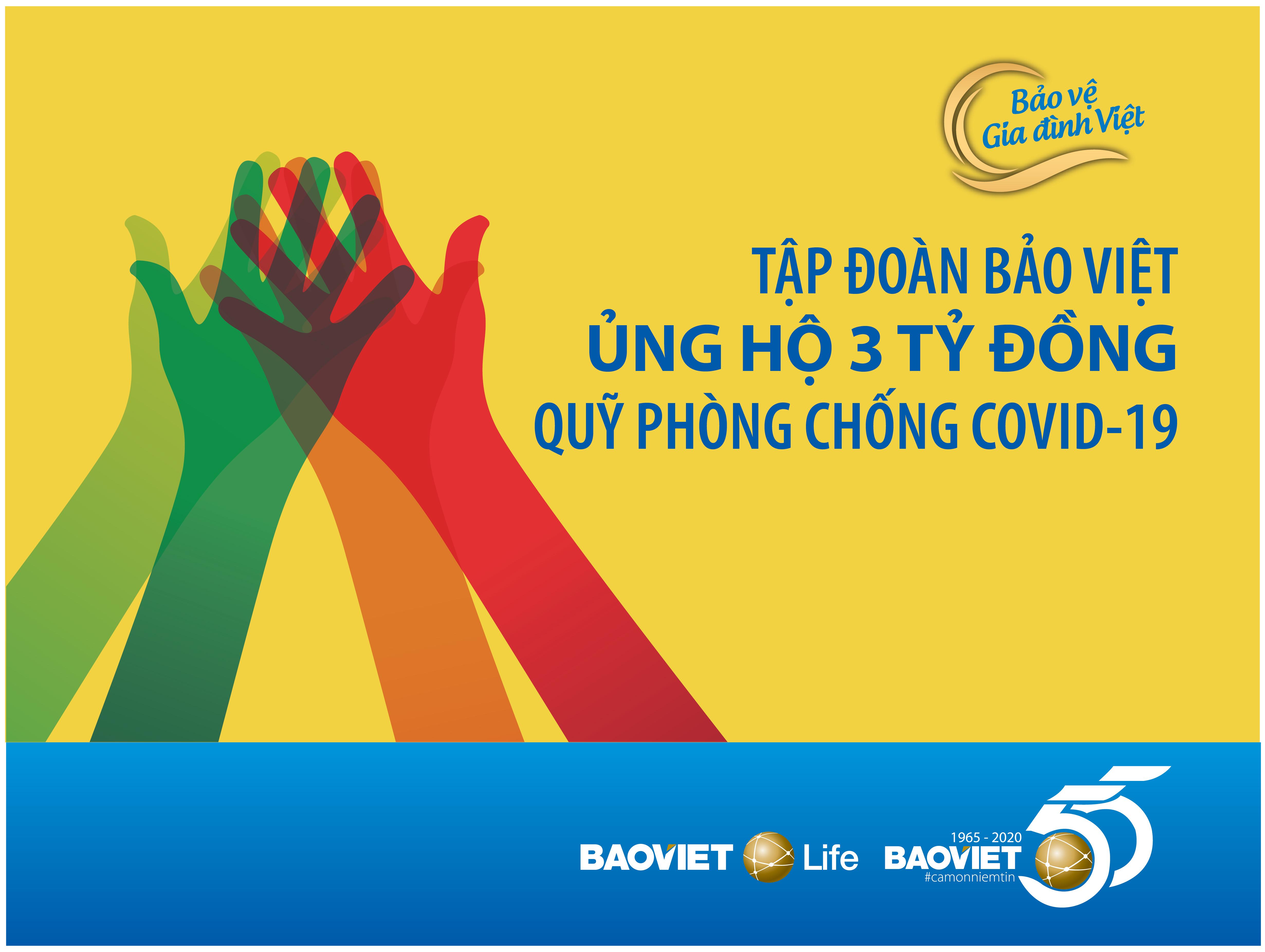 Bảo Việt ủng hộ 3 tỷ đồng cho Quỹ Phòng chống dịch Covid-19